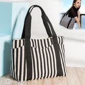 包包 帆布包包女式手提包時尚歐美大包百搭條紋大氣大容量單肩 【美斯特精品】
