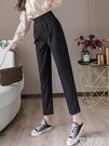 夏季2021年新款職業西裝褲女直筒寬松休閒褲高腰顯瘦九分哈倫褲子 小艾新品