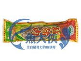 1A5A【魚大俠】FF101熱炒店-人氣鹹豬肉(300g~350g/條)