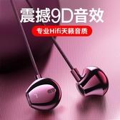 入耳式耳機耳機入耳式有線高音質全民k歌游戲吃雞適用蘋果vivo華為oppo 春季新品