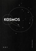 (二手書)KOSMOS- 張碩尹