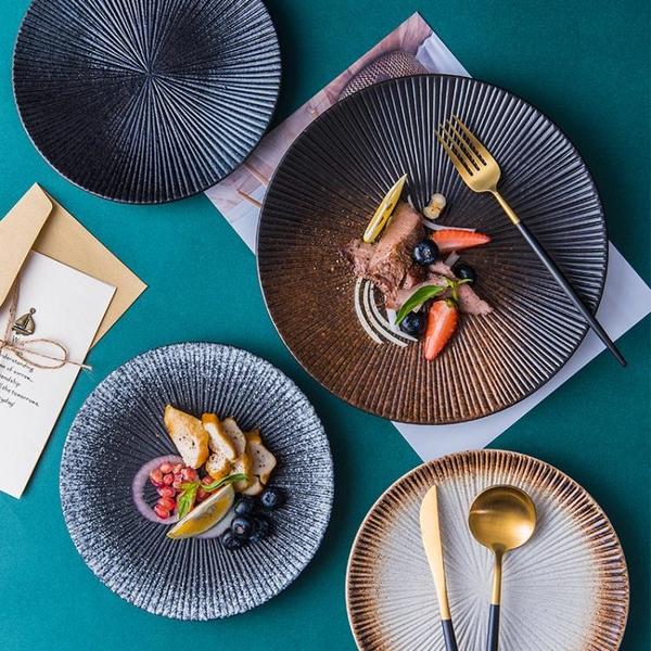牛排餐盤家用陶瓷西餐盤意面盤日式餐具盤子碟子菜盤創意2021新款 {限時免運}