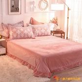 珊瑚絨床罩四件套法蘭絨床單被套加厚【小獅子】