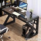 電腦桌電腦臺式桌家用簡約現代經濟型書桌簡易鋼化玻璃電腦桌學習桌子LX 晶彩 99免運