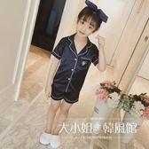 兒童睡衣女童睡衣夏季套裝2018新款兒童男寶寶短袖公主薄款冰絲綢家居服歲-大小姐韓風館