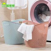 居家家 塑料臟衣籃衛生間洗衣籃 浴室衣物收納籃臟衣服玩具收納筐igo  韓風物語