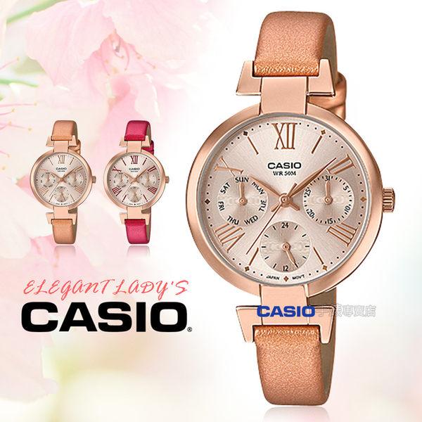 CASIO 卡西歐 手錶專賣店 LTP-E404PL-9A1 女錶 皮革錶帶  防水 礦物玻璃 玫瑰金離子鍍金錶殼