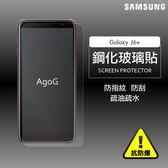 保護貼 玻璃貼 抗防爆 鋼化玻璃膜SAMSUNG Galaxy J6+ 螢幕保護貼 SM-J610