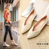 女鞋百搭尖頭仙女伴娘鞋平底大碼瓢鞋單鞋【時尚大衣櫥】
