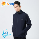 UV100 防曬 抗UV-涼感輕量連帽男...