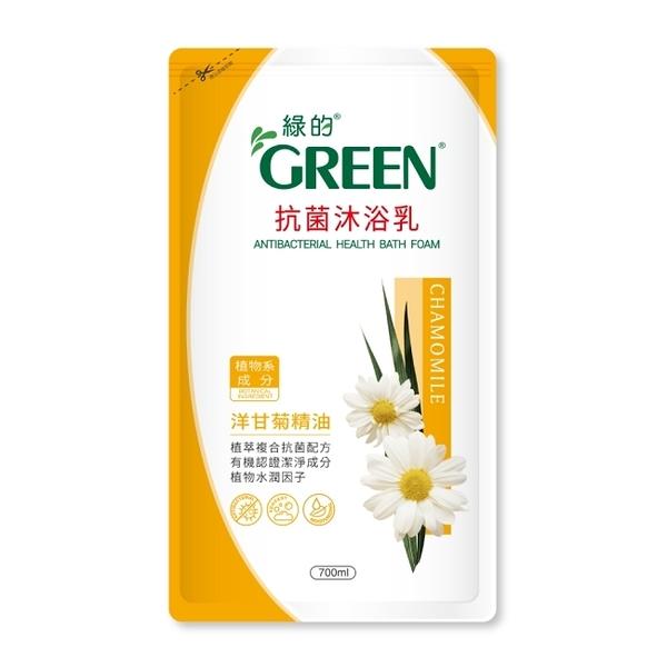 綠的抗菌沐浴乳洋甘菊精油-補充包700ml