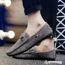 豆豆鞋男 豆豆鞋男2018新款夏季韓版百搭社會鞋子精神小伙懶人一腳蹬棉鞋男 Cocoa