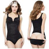 【2件裝】后脫式薄款塑身衣連體女無痕收腹束腰美體產后 魔法街