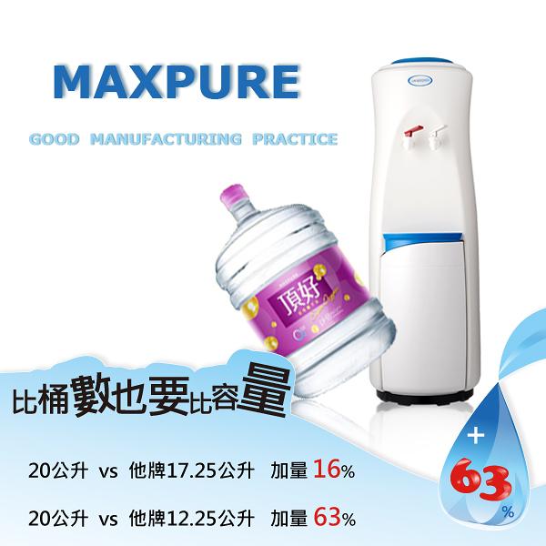 鹼性離子水+桶裝水落地型溫熱飲水機 優雅簡約日式機種