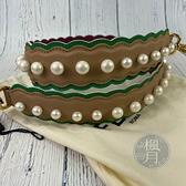BRAND楓月 FENDI芬迪 花邊 奶茶色 綠色 珍珠 造型 皮革 背帶 包包配件