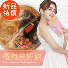 午茶夫人 極纖美妍飲(黑豆烏龍茶) 15...