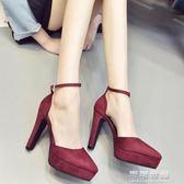 歐美性感超高跟細跟淺口中空尖頭高跟鞋防水單鞋女婚鞋 可可鞋櫃