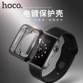 Apple Watch S2保護殼薄硅膠蘋果智慧手錶iwatch2電鍍軟套