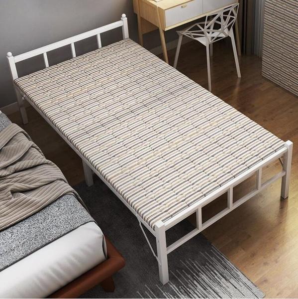 折疊躺椅 折疊床單人床辦公室午睡簡易雙人出租房便攜1.2米家用午休硬板床【快速出貨八折下殺】