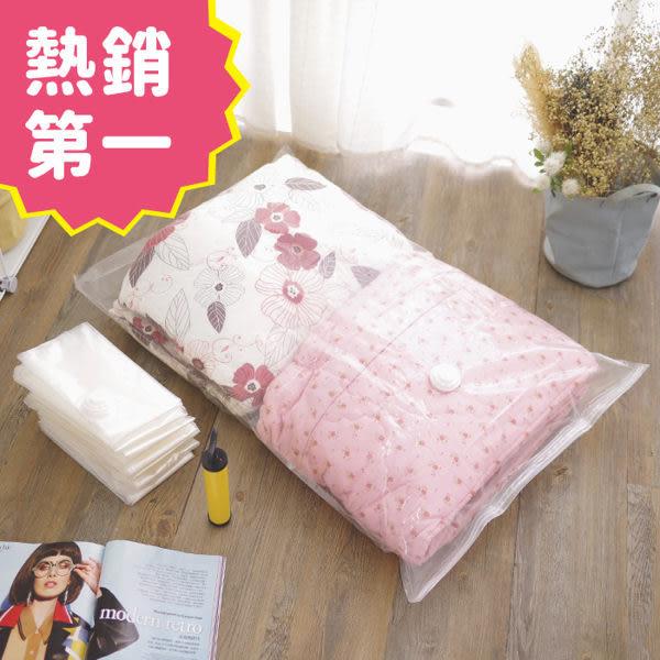 8+1真空壓縮袋 真空收納袋 換季棉被收納袋《SV4242》快樂生活網