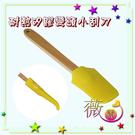 wei-ni 三箭牌2013耐熱抗菌矽膠彎頭小刮刀 烘焙用具 料理 DIY 西點糕餅製作 攪拌棒 中國製