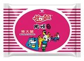 【統一】特大號肉燥麵,30包/箱,絕不添加防腐劑