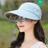 遮陽帽子女夏天遮臉戶外防紫外線