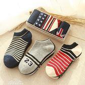 襪子男士短襪防臭吸汗短筒純棉襪夏季薄款 五雙裝『夢娜麗莎精品館』
