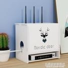 路由器收納盒機頂盒置物架放無線光貓wifi盒子壁掛式電線理線神器 NMS名購新品