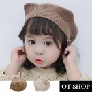 [現貨] 帽子 兒童帽 童裝帽 貝雷帽 畫家帽 素色針織 可愛貓耳朵 小孩配件 卡其/米色 C5033 OT SHOP