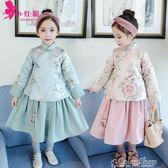 新年 童裝女童漢服套裝改良中國風兒童唐裝冬女寶寶加絨加厚旗袍冬季新年裝   color shop