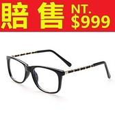 眼鏡架-經典復古貓鏈超輕男女鏡框4色64ah1[巴黎精品]