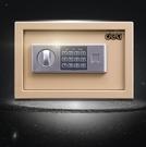 保險櫃 小型迷你保險箱密碼防盜保管箱可入墻床頭衣柜隱藏嵌入式TW【快速出貨八折鉅惠】