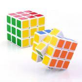[拉拉百貨]魔術方塊 3x3 三階優質益智魔方 童趣必備 益智遊戲 禮物