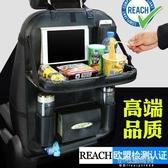 汽車用品多功能置物袋 車內座椅背皮革收納掛袋儲物袋 車載餐桌椅  交換禮物