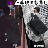 包包2020新款同款斜挎包男嘻哈潮酷戶外死飛包單肩包郵差包 創意空間