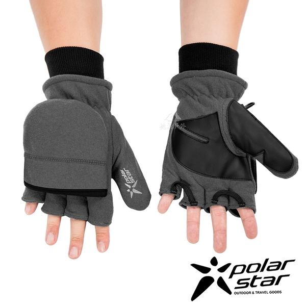【PolarStar】防風翻蓋兩用手套『暗灰』P18608 防風手套.保暖手套.防滑手套.刷毛手套.機車手套.MIT
