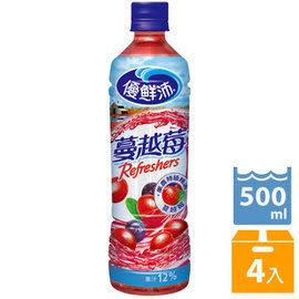 優鮮沛蔓越莓綜合果汁(500ml/4瓶)【合迷雅好物超級商城】