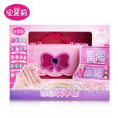《 KIDMATE 》安麗莉 - 幻彩美甲包 / JOYBUS玩具百貨