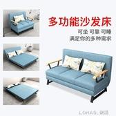 摺疊床單人床簡易床午睡雙人三人沙發床辦公室簡約現代成人午休床 樂活生活館