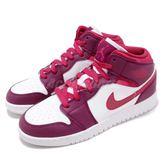 Nike Air Jordan 1 Mid GS True Berry 紫 紅 白 喬丹 1代 飛人 AJ1 中筒 女鞋 中童鞋【PUMP306】 555112-661
