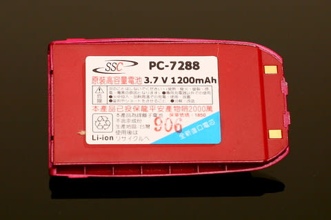 CALLS/其他廠牌 防爆高容量 手機電池 1100mah (PC7288/PC7388) Hitachi 紅 HTG630