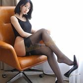 絲襪 復古情調絲柔大腿襪 (黑)【鼠不盡的優惠】