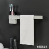 免打孔毛巾架 衛生間浴巾架 洗澡間收納浴室掛架單桿毛巾桿 CJ5529『寶貝兒童裝』