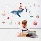 壁貼 DIY創意無痕 牆貼 貼紙【半島良品】-HM92020-鯨豚海底世界60x90