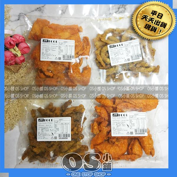 CR香脆雞皮60g/包 CR香脆雞腸80g/包 辣味/原味   OS小舖