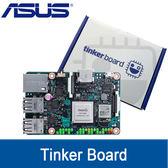 【免運費】ASUS 華碩 Tinker Board 主機板(樹莓派主機) / 四核 Rockchip 處理器