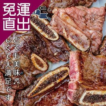 勝崎生鮮 美國CAB藍帶凝脂帶骨牛小排~大份量3片組 (200公克±10%/1片)【免運直出】