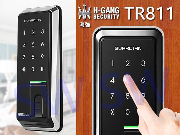 TR811 海強電子鎖 二合一指紋+密碼鎖 電子式輔助鎖 指紋鎖 H-GANG 觸控式感應鎖 按鍵補助鎖