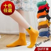 熱賣糖果色系線條素色運動短襪 繽紛色棉襪 短襪 襪子 隱形短襪 船型短襪【DIFF】